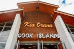 Cookinsaaret: Ensihuomioita ja toteamuksia Rarotongalta x 5