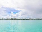 Cookinsaaret: Päiväretki Aitutakille